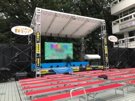 放送局会館公開イベントステージ(松山市)