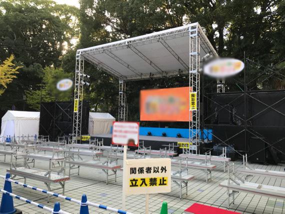 放送局会館公開イベントステージ(松山市) 01