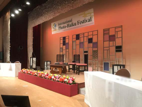 国際俳句(子規記念博物館)