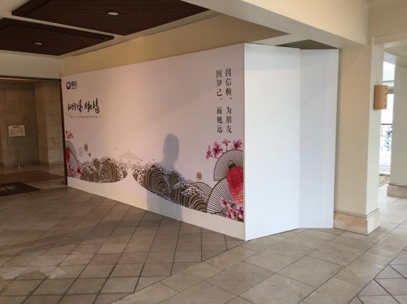 企業イベント(沖縄 サミットホール) 03