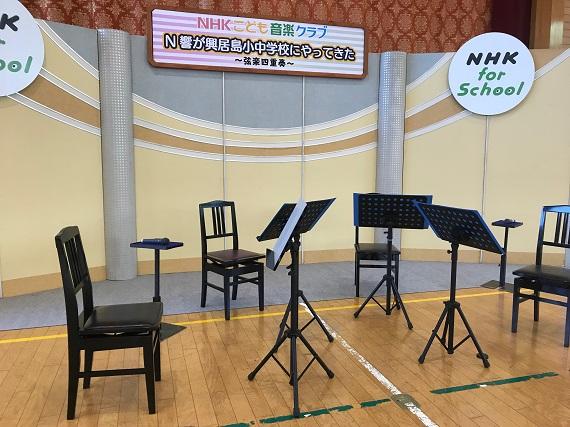 N響メンバーによる学校コンサート(松山)