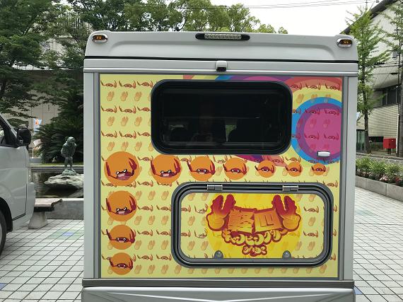 旅番組(キャンピングカー装飾)(四国) 01