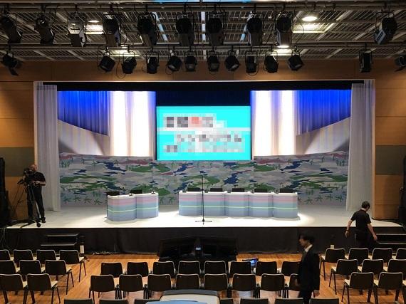シンポジウム 第2回(松山市総合福祉センター)