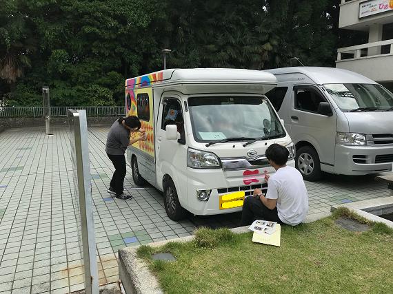 旅番組(キャンピングカー装飾)(四国) 02