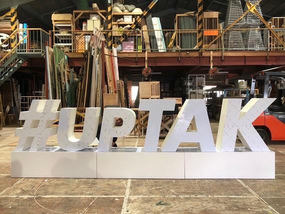 立体文字 制作 #upTAK(香川県)