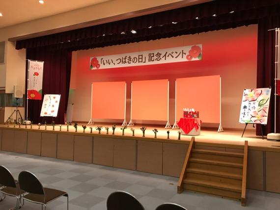 つばきの日イベント(松山市) 01
